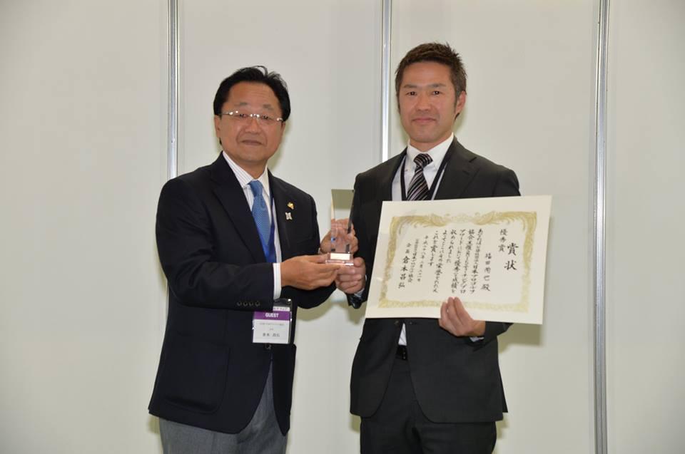 2015PGAティーチングプロアワード優秀賞