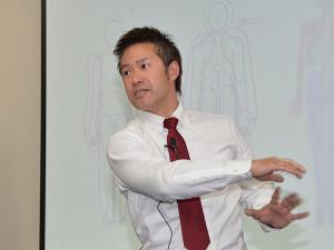 mt-fukuda
