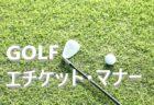 ゴルフの発祥と歴史