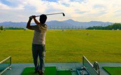 ゴルフ初心者向け|知っておきたいスイングのコツ5つ